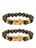 Goldenlight 2 Pcs Pi Xiu Bracelet Feng Shui Black Obsidian Wealth Bracelet for Women Men Adjustable Elastic