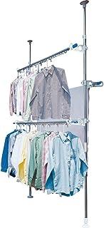 アイリスオーヤマ 洗濯物干し ベランダ 物干し 突っ張り ステンレス 高さ210~300㎝ SVI-300NR