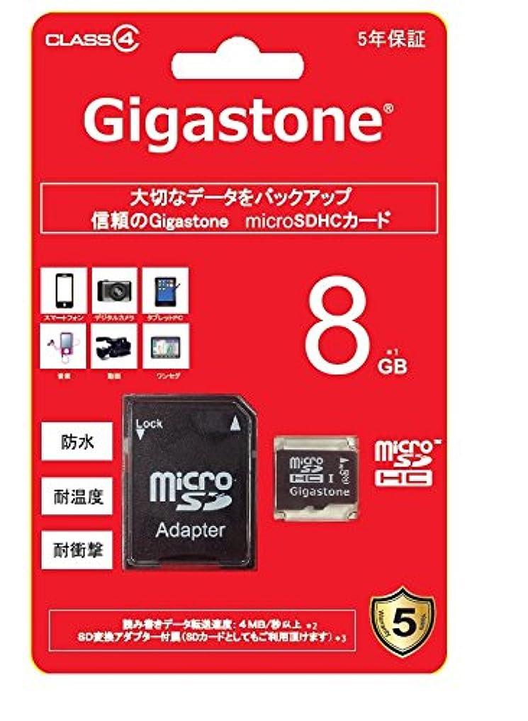 飾り羽オーロックサーマルGigastone microSDHCカード 8GB Class4 5年保証 GJM4/8G