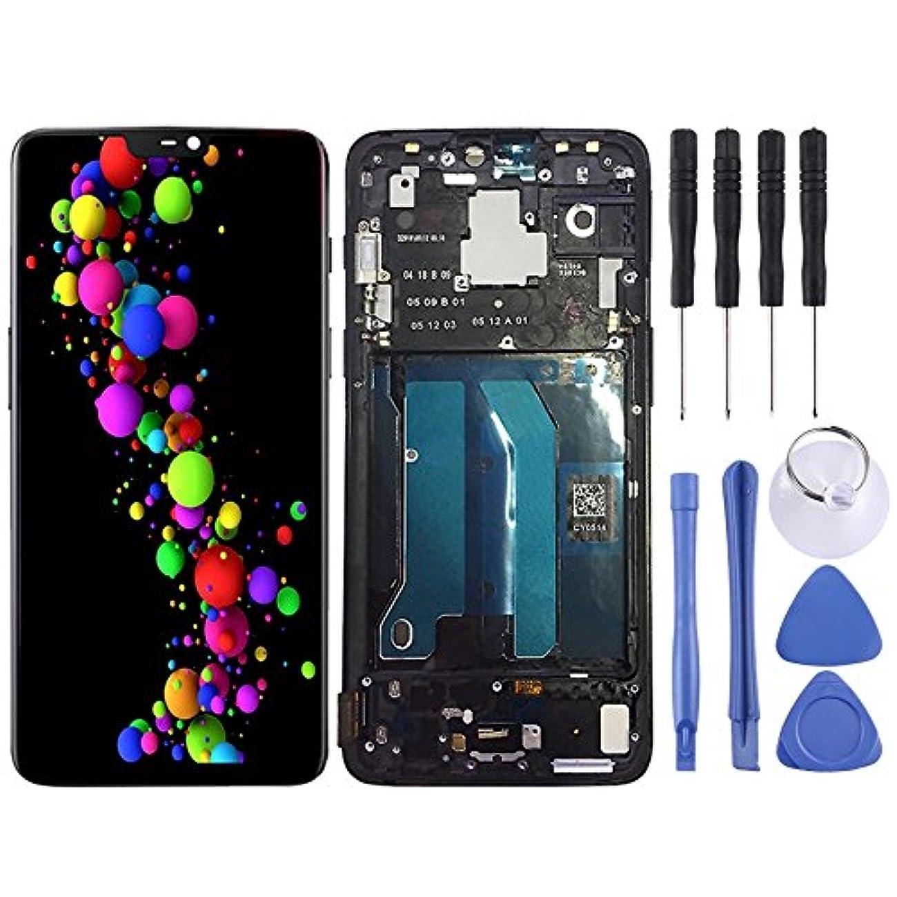 驚くばかりライセンスベルスクリーン組立 OnePlus 6のフレームと電話交換部品液晶画面とデジタイザフル?アセンブリ(ブラック) Bei (色 : Black)