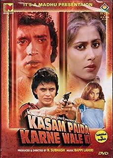 Kasam Paida Karne Wale Ki (Brand New Single Disc Dvd, Hindi Language, With English Subtitles, Released By Madhu)