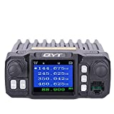 QYT Quad Band 25W 136-174/220-270/350-390/400-480MHz 200 Channels Colorful Screen Mini Mobile FM Radio with Cable KT-7900D