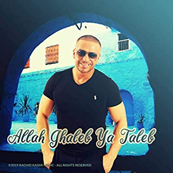 Allah Ghaleb Ya Taleb