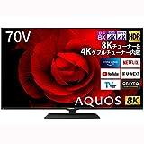 シャープ 70V型 液晶 テレビ アクオス 8T-C70CX1 8K 4K チューナー内蔵 Android TV 8K Pure Colorパネル搭載 AQUOS 2020年モデル