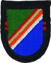 75th Ranger Regiment 2nd Battalion Beret Flash (New Design)