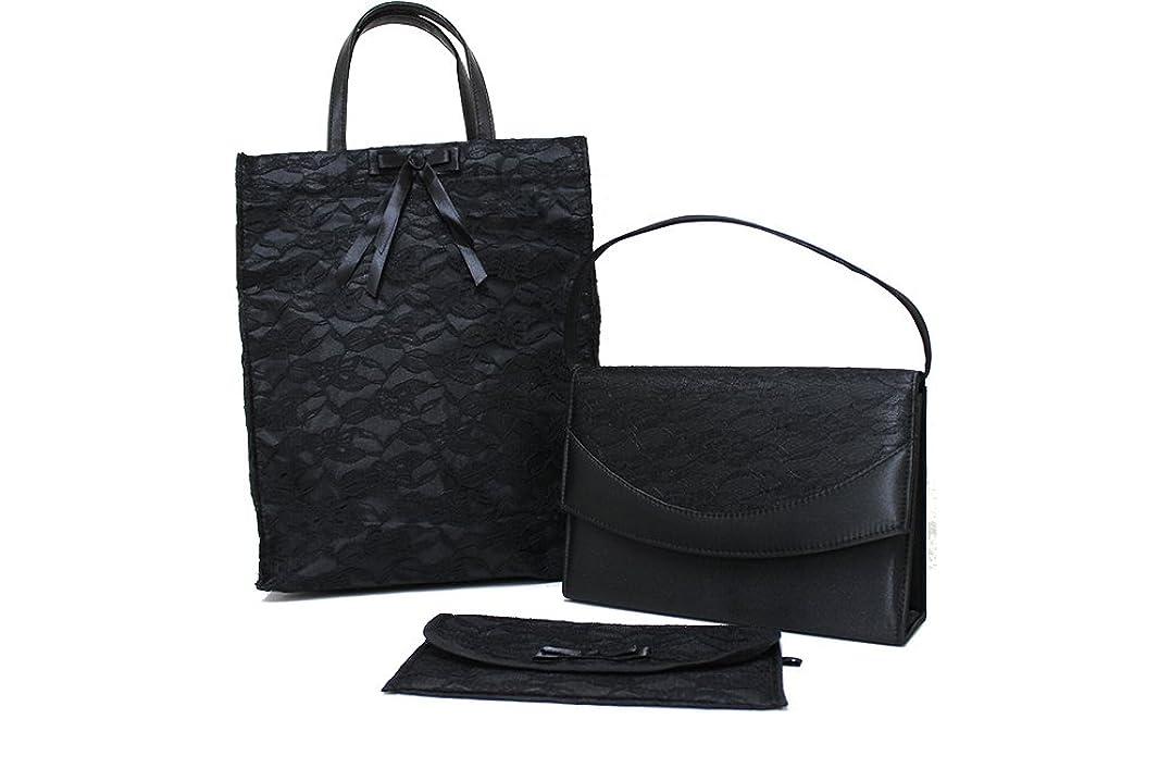 ぺディカブエピソード枯渇するフォーマルバッグ 3点セット フォーマルバッグ 黒 レース 冠婚葬祭 葬儀バッグ 葬式バッグ