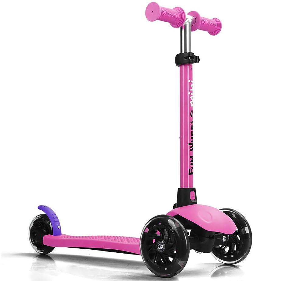 立法チェリー思い出すキックボード本体 つけられたPUの車輪が付いている幼児の蹴りのスクーター、子供のための調節可能なスクーターは1-8yr古い、ミニ負荷50kg、女の子のために完成します
