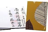 御朱印帳、サイン帳、日本製の40ページ モダン柄 №-17 (御朱印帳(本体))