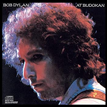 At Budokan [Live In Japan February 1978]