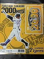 阪神タイガース 1 鳥谷 2000本安打達成記念 完売 アクリル盾 素材PMMA 141×193㎜ 台座150×87㎜
