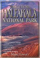 House of the Sun: Haleakala National Park