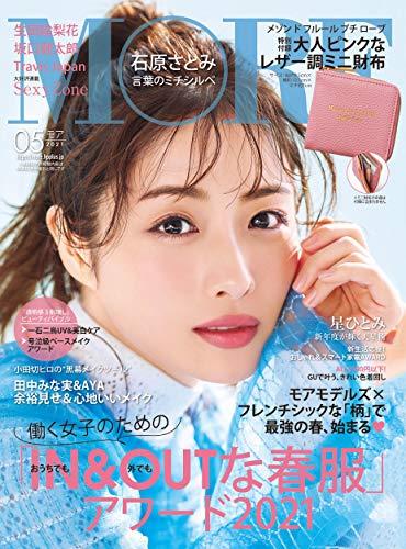 MORE (モア) 2021年5月号 [雑誌]