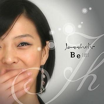 Be (悲) [feat. Young Sun Jung, Jin Wook Park, Joon Young Heo & Eun Hee Kim]