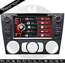 Eonon D5165X *Updated Fit & Interface* for 06-11 BMW 328i/330i/335i/M3 -- In-Dash Plug-and-Play Head-Unit 7-Inch LCD Touch Screen - DVD / GPS Navigation USA & Canada + Bluetooth