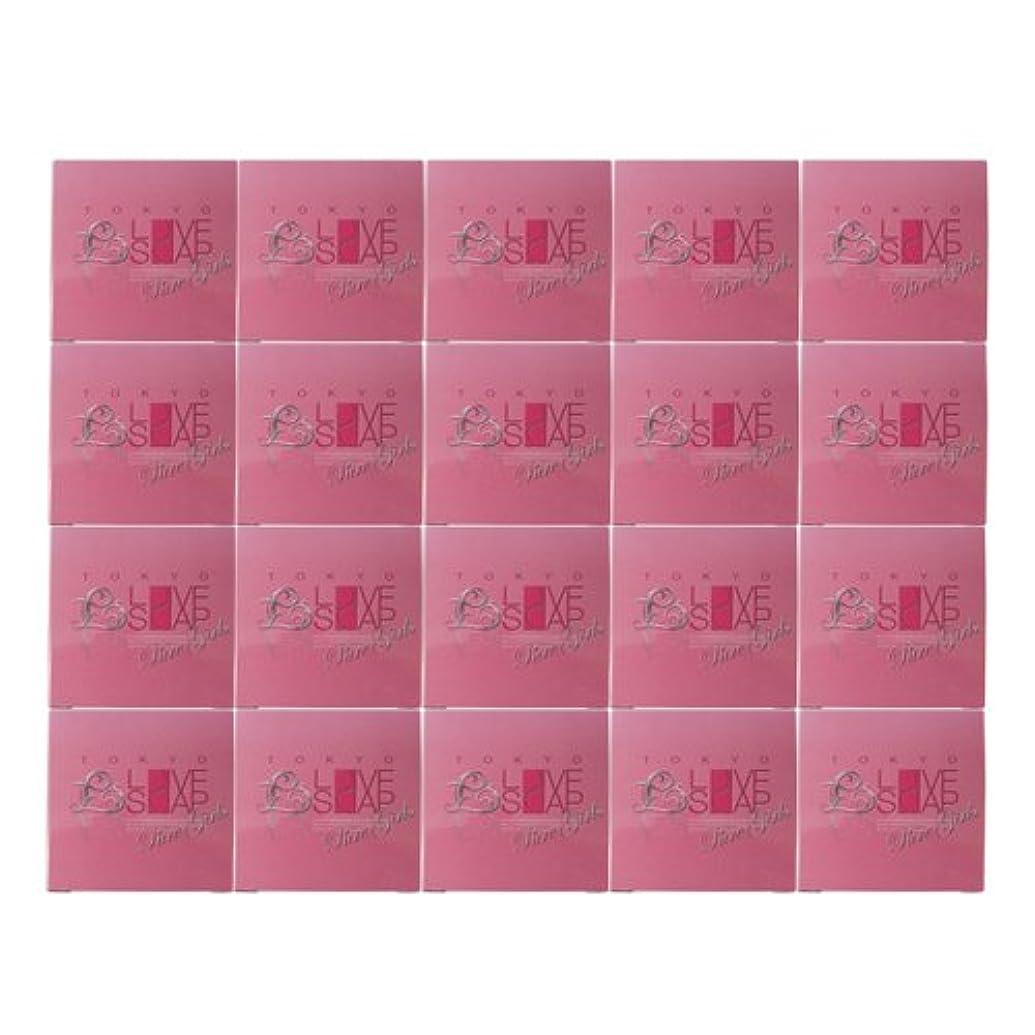 想像する心のこもった硬さ東京ラブソープ ピュアガールズ (80g) x20個 セット