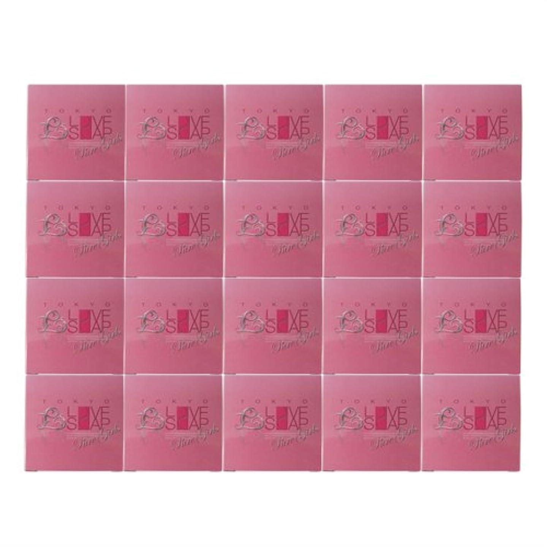 ほこりっぽい破壊するスキーム東京ラブソープ ピュアガールズ (80g) x20個 セット