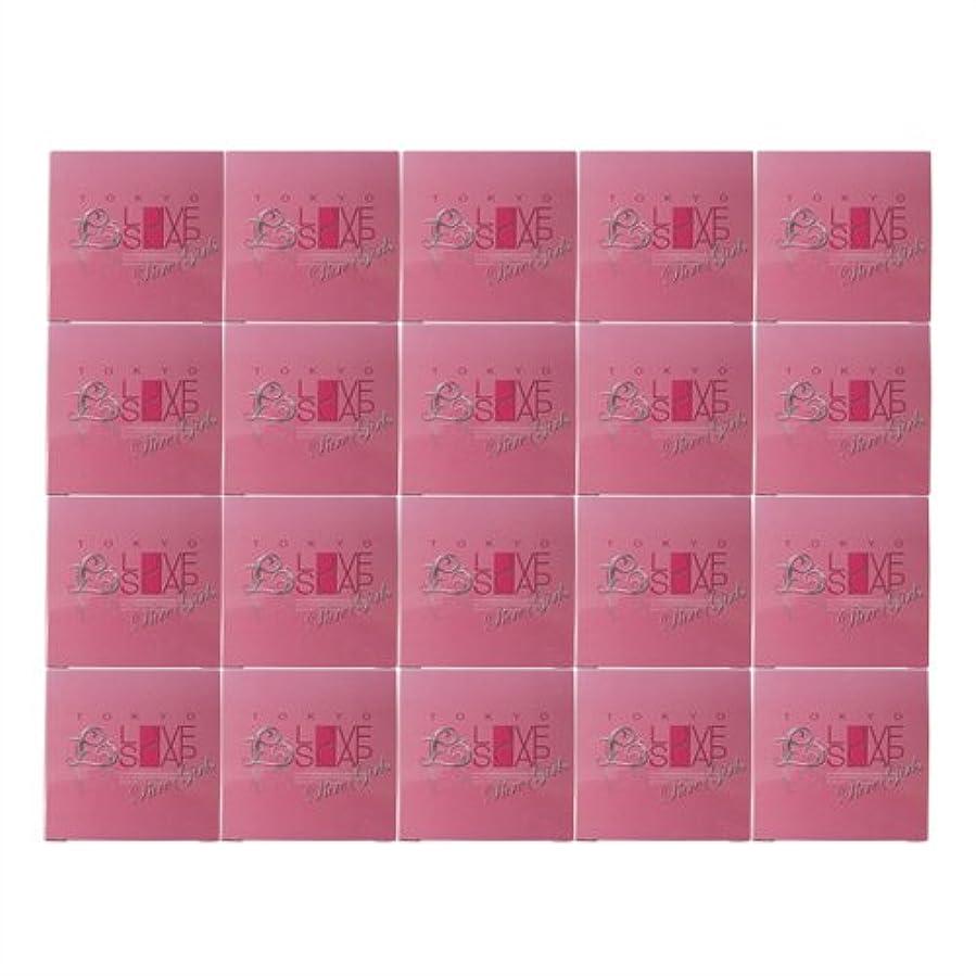 チーム放置範囲東京ラブソープ ピュアガールズ (80g) x20個 セット