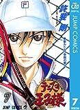 テニスの王子様 7 (ジャンプコミックスDIGITAL)