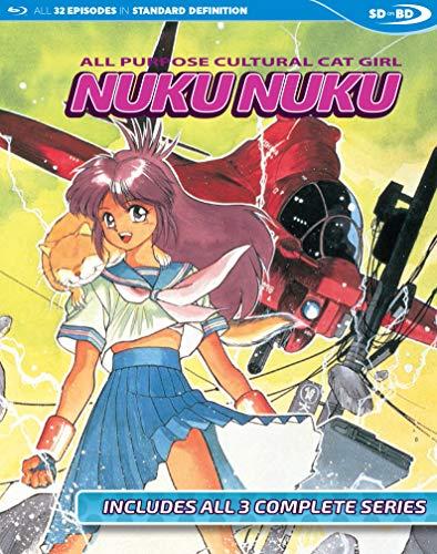 Cat Girl Nuku Nuku: Complete Collection [Blu-ray]