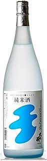 もとみや 純米酒 [ 日本酒 福島県 1800ml ]