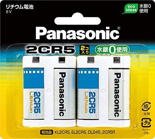 パナソニック カメラ用リチウム電池 6V 2個入 2CR-5W/2P (2個セット)