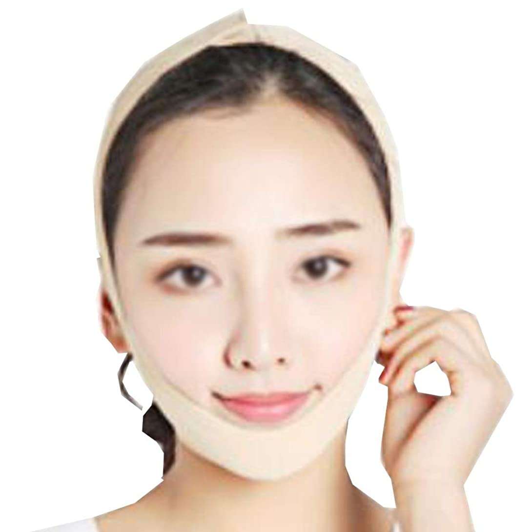委任するシャーロットブロンテハウジングZWBD フェイスマスク, 細い二重顎の下の小さなVの顔の薄い顔の包帯ライン切り分ける術後の回復マスクの表面持ち上がるヘッドギアの束