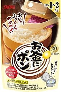 昭和 お釜にポン小粒20粒(1~2合用)