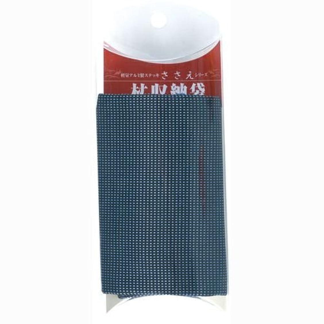 適応評価スマイルひまわり ささえシリーズ 杖収納袋(折りたたみ杖専用) ブルー