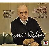 ブルックナー:交響曲集&ワーグナー:管弦楽曲集(完全生産限定盤)