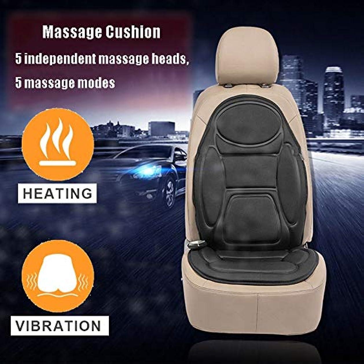 シャワー適応的コカインマッサージチェアパッド モーターシートマッサージャー、車用マッサージクッション、熱と正確なピンポイントカスタマイズコントロールを備えたモーターマッサージャー、全身筋肉痛を緩和するための車椅子マッサージャー バックマッサージャー