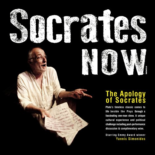 Socrates Now audiobook cover art