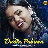 Dusta Pabana