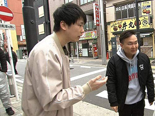 """平成最後の大問題作!千原せいじが奈良で暴走""""お花見相席"""""""