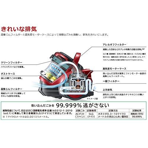 日立サイクロン式クリーナー(自走パワーブラシ)ルビーレッド【掃除機】HITACHIパワーブーストサイクロンCV-SD900-R