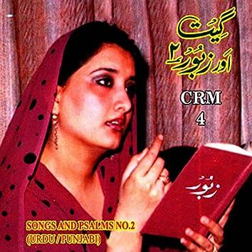 Geet Aur Zaboor, Vol. 2