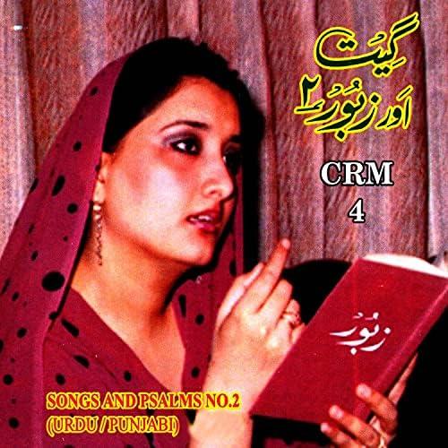 Various artists, Ghulam Ali, Mehnaz, Shamsa Kanwal & Naheed Akhtar