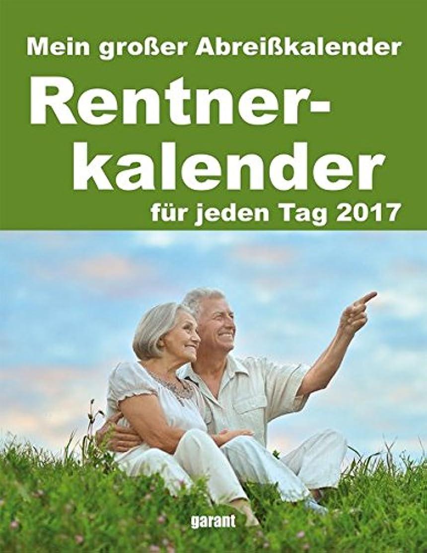 過言先にビュッフェRentnerkalender 2017 Abreisskalender