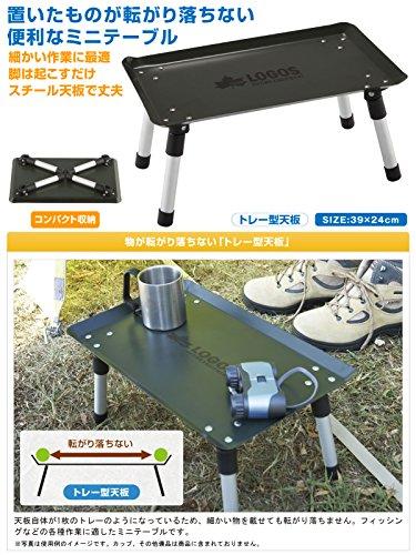 ロゴスアウトドアテーブルハードマイテーブル-N73189002