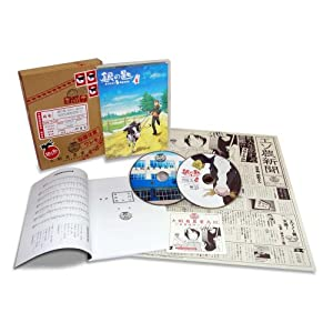 """銀の匙 Silver Spoon 1(完全生産限定版) [DVD]"""""""
