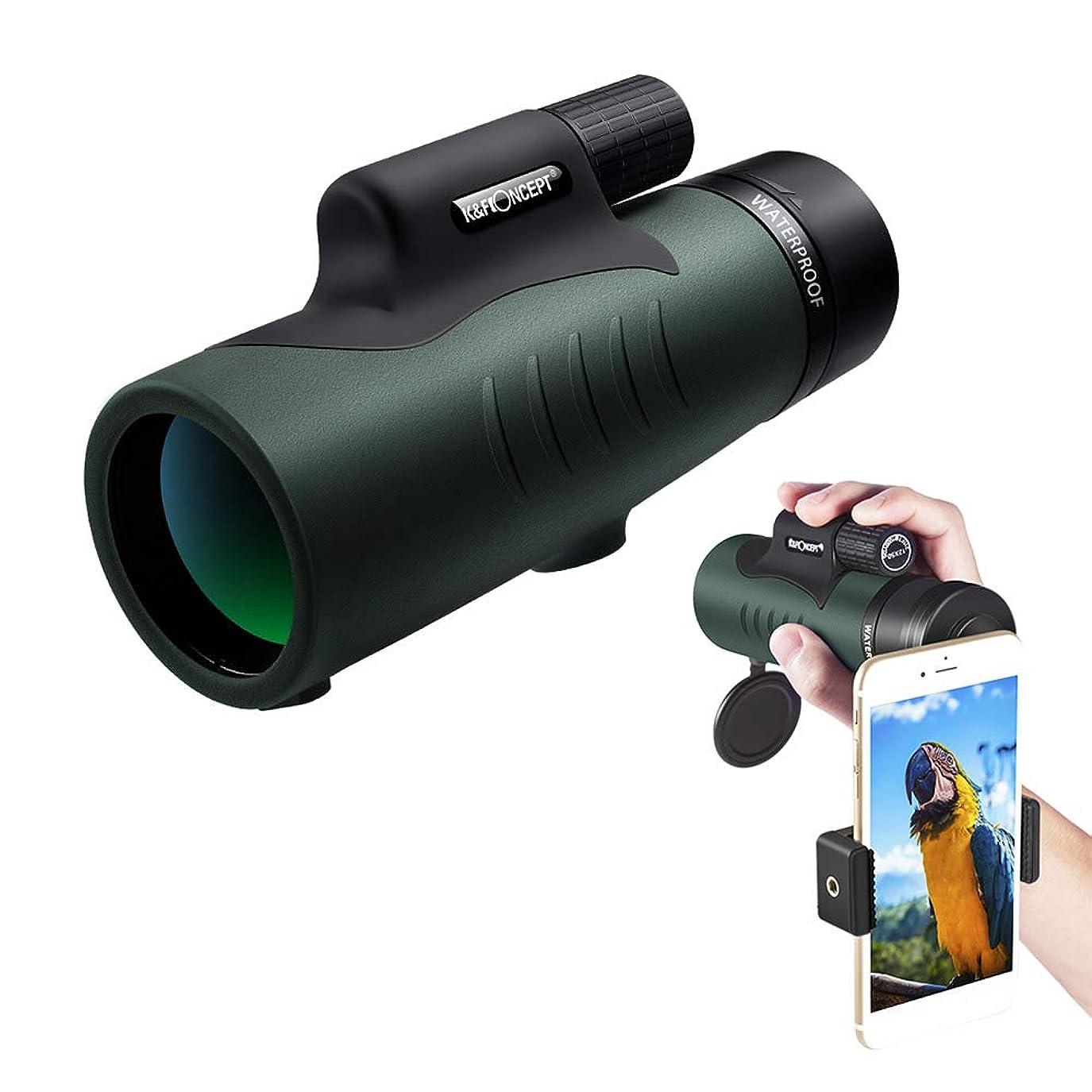 楽観的消化器スポーツをするRakuby 単眼鏡 望遠鏡 12 X 50 HD FMC光学レンズ BAK 4プリズム 防水 電話ホルダー付き キャリーバッグ スマホ撮影互換性