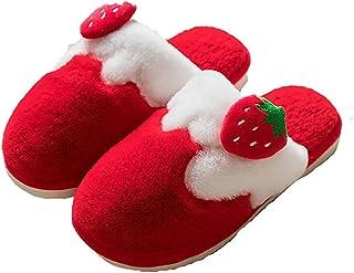 スリッパ ルームシューズ レディース 部屋靴 果物 可愛い 保温 防寒 暖かい 室内靴 裹ボア 洗える カジュアル ファッション 超軽量 滑り止め 静音サンダル 防臭素材 履きやす レディース メンズ