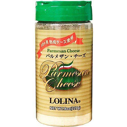 パルメザンチーズ 227g×12個入り (1ケース)