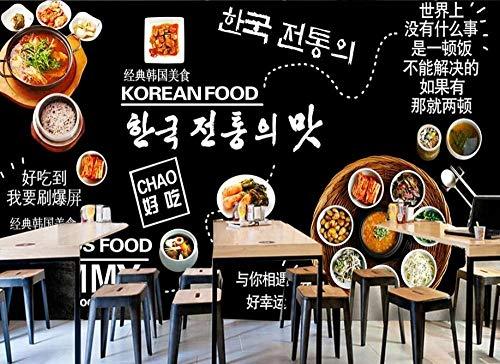 壁の壁画-黒い手描きの韓国料理韓国料理レストランの背景の壁* 300cmx210cm(118.1x82.7inch)写真の壁紙?素晴らしいアート壁画の装飾の壁紙Photoposter壁の装飾