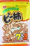 川越屋 ピー柿 袋155g