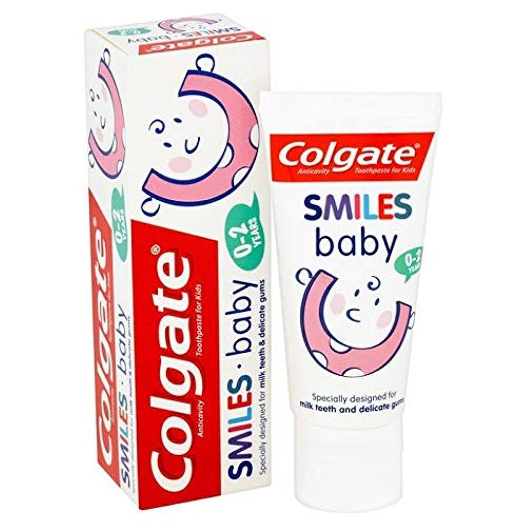 無数の合わせてラック[Colgate ] コルゲートは、赤ちゃんの0-2年の歯磨き粉50ミリリットルを笑顔 - Colgate Smiles Baby 0-2 years Toothpaste 50ml [並行輸入品]