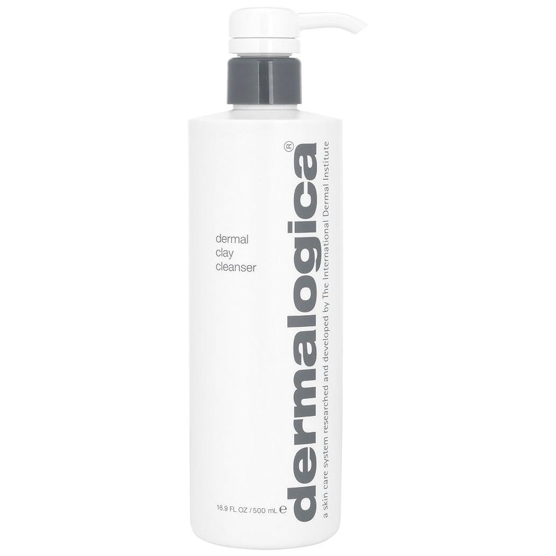 上向き絶え間ない雰囲気ダーマロジカ真皮クレイクレンザー500ミリリットル (Dermalogica) (x6) - Dermalogica Dermal Clay Cleanser 500ml (Pack of 6) [並行輸入品]