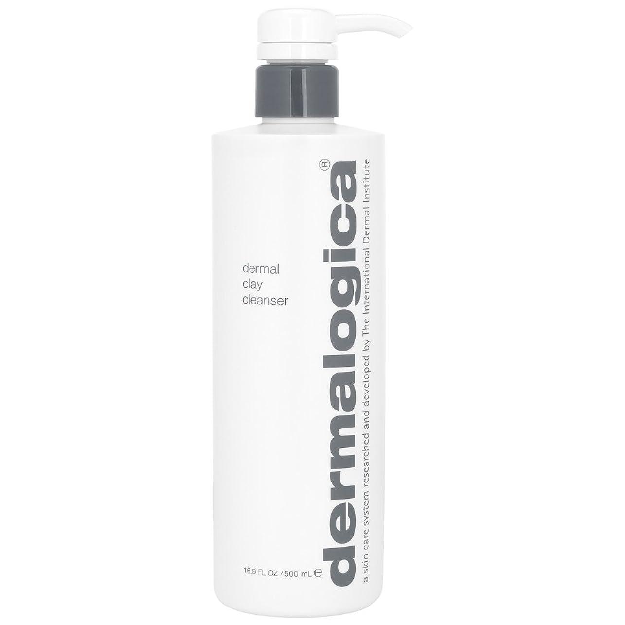 ジーンズ分子勃起ダーマロジカ真皮クレイクレンザー500ミリリットル (Dermalogica) (x2) - Dermalogica Dermal Clay Cleanser 500ml (Pack of 2) [並行輸入品]