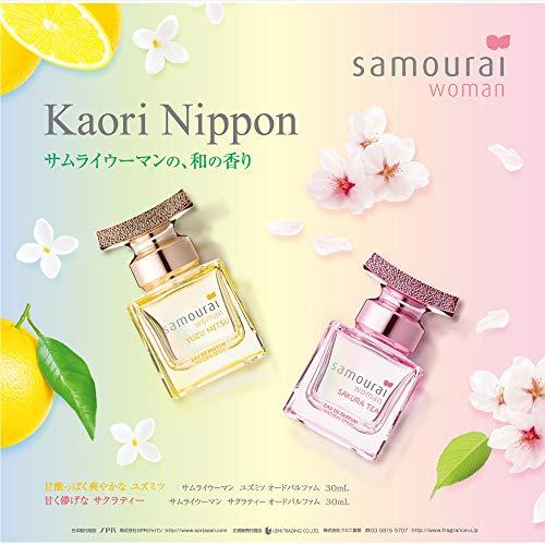 Samouraiwoman(サムライウーマン)サムライウーマンゆずみつオードパルファム30mL30ミリリットル(x1)