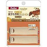 ペティオ (Petio) ずっとね 床ずれ予防クッション スティック型 老犬介護用 小