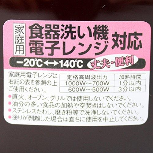 三好漆器『山中塗りうな重丼蓋付丼鉢(tw-95)』